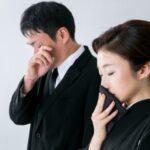 葬式の参列範囲はどこまで?親族や会社関係のお葬式の出席範囲の目安を紹介
